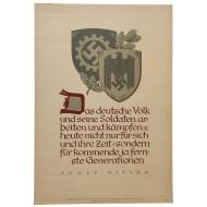 3rd Reich WW2 German propaganda poster.