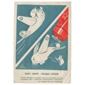 WW2 Soviet postcard 'dashing take off - landing like a hare'