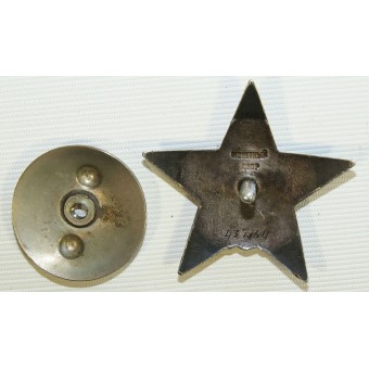 Soviet Order of Red Star Type 6, Variant 1, WW2 period.