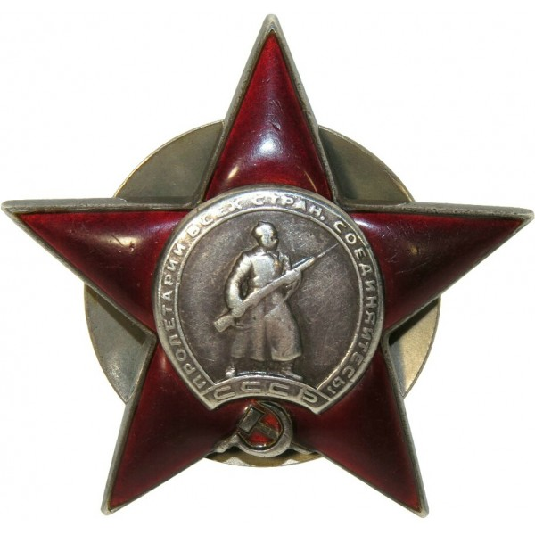 Example of red star