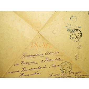 WW2 Soviet Russian letter from the front to home or friend.. Espenlaub militaria
