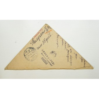 WW2 soviet soldiers letter to home - front triangle.. Espenlaub militaria