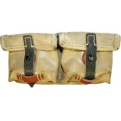 G43 German semi-automatic rifle 1945 marked ammo pouches