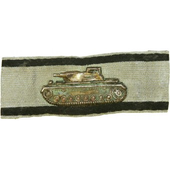 Panzervernichtungs Abzeichen - Badge for Single-Handed Tank Destruction, Silver Grade. Espenlaub militaria