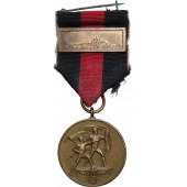 2nd War 1938 Sudetenland Medal with Prague Medal Bar.