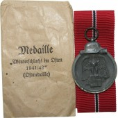 Karl Wurster Ostmedaille, unmarked with the bag of issue
