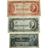 Set of banknotes of the USSR 1937-38