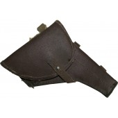 Universal holster M41, Red Army.  Mint.