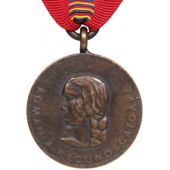 3rd Reich Romanian medal for the fight against communism. Espenlaub militaria