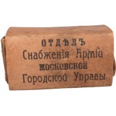 Cardboard ammunition box for the Moscow Police. Imperial Russia.