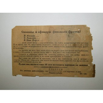 German WW2 original leaflet for Russian soldiers - You die for Jews. Espenlaub militaria