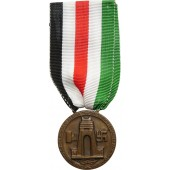 A Italian-German Africa Campaign Medal