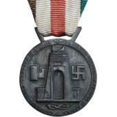 Commemorative medal for Italo-German campaign in Africa