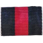 WW2 German ribbon for the Annexation of a Czechoslovakia medal