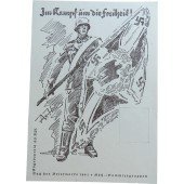 NSDAP propaganda First Day issue postcard  Im Kampf um die Freiheit!
