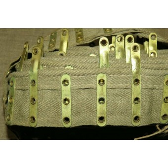 Full length Soviet Russian ammo belt for heavy MG Maxim 1910. Espenlaub militaria