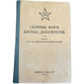 Manual/Collection with examples/templates of the military forms,  battle orders  and other combat docs., 1941.