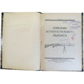 Manual for light machine gun M 1915  LEWIS, published in 1923 y.