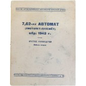 Manual for SMG gun  M1943 (PPS), dated 1944.