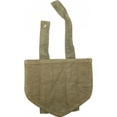 Soviet war time period, unmarked M 41 entrenching tool cover, khaki.