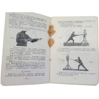 Temporarily Manual for a Close Combat with bayo in  Red Army, 1930 y.. Espenlaub militaria