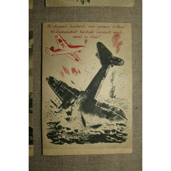 WW2 Set of 6  propaganda post cards.  Printed in 1945. Rare!. Espenlaub militaria