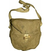 WW2 Soviet pouch for the DP-27 round magazines.
