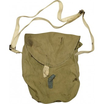 WW2 Soviet Russian bag for the DP-27 round magazines.. Espenlaub militaria