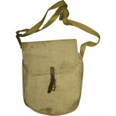 WW2 Soviet Russian/RKKA bag for ammo boxes: Maxim, DP27 and etc.