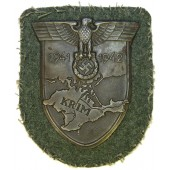 1941-1942 Krim shield, steel. Heer-Army issue