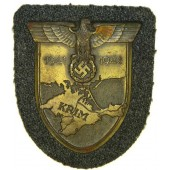 Crimea shield, Krimshild 41-42. Luftwaffe