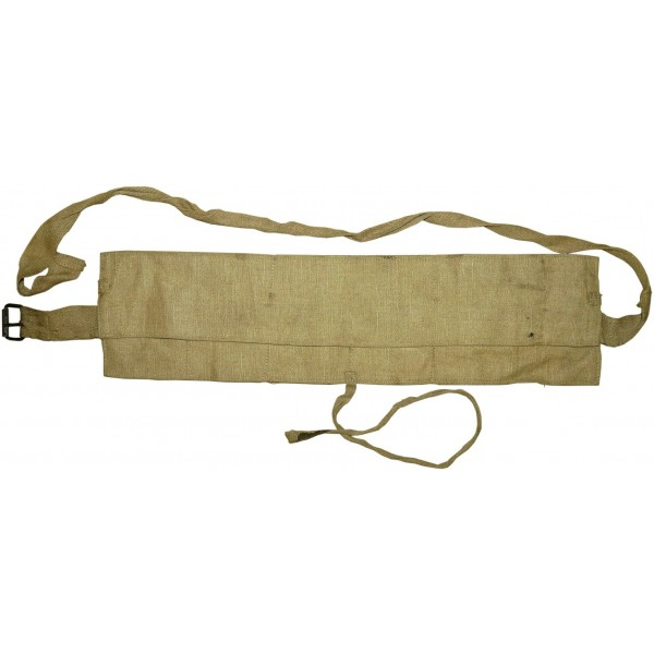 Imperial Russian breast ammo pouch- bandolier 1913 year marked- Ammopouches  & Holsters
