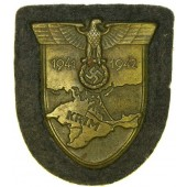 Krimschild 1941 - 1942 Crimea campaign shield- Luftwaffe