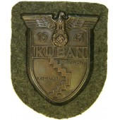Kuban sleeve shield 1943, bronzed steel