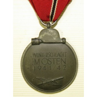 Förster & Barth Medal for campaign in the east 1941/42. Winterschlacht im Osten Medaille. Espenlaub militaria
