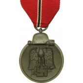 Förster & Barth Medal for campaign in the east 1941/42. Winterschlacht im Osten Medaille