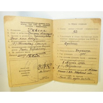 Red Army pay book 1943 year issued. Espenlaub militaria