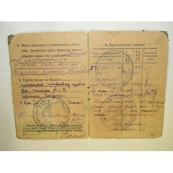 Red Army paybook for a  motorcycle mechanic in rank of sergeant served in 67 motorized rifle battalion. Espenlaub militaria