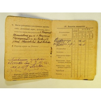 Red Army soldiers paybook. Issued to the Red Army man served in NKVD battalion of railway guard. Espenlaub militaria