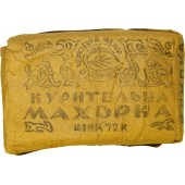Red Army supply, Makhorka tobacco, inscribed in Ukrainian language.