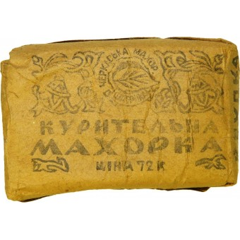 Red Army supply, Makhorka tobacco, inscribed in Ukrainian language.. Espenlaub militaria