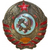 Soviet M 38 Militia sleeve badge