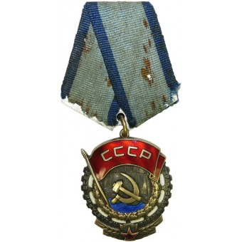 Soviet Russian Order of the Red Banner of Labor. Espenlaub militaria