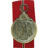 """Frozen meat"" medal for eastern campaign"