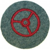 3rd Reich municipal police driver's sleeve patch