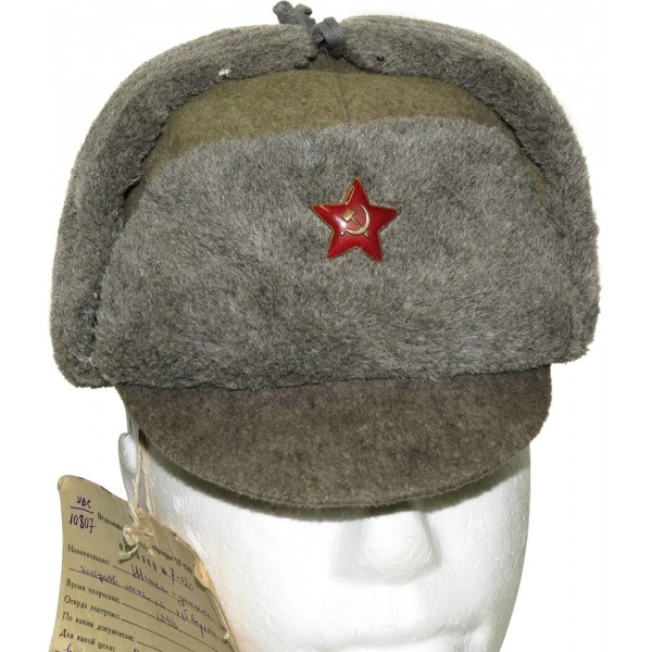 71501832b Red Army experimental winter hat with visor, model 1941, Rare.
