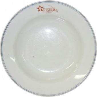 RKKA Mess Hall Dinner bowl. 1935-1941. Decorated with the Red Army Star. Espenlaub militaria