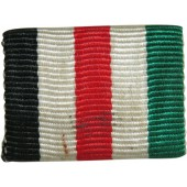 "Ribbon bar for Italo-German medal ""For the African company"""