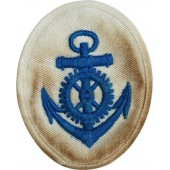 Kriegsmarine Engines NCO's Career sleeve patch.