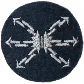 Luftwaffe trade patch for radio master with B-test